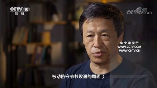 《探索·发现》 20200323 《2020考古探奇》 第二季 云梦秦墓(上)