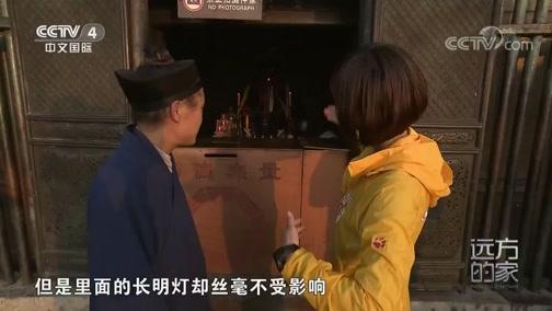 """[远方的家]世界遗产在中国 武当山古建筑精华""""金顶"""""""