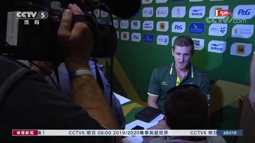 [游泳]奥运会游泳冠军范德伯格确诊感染新冠肺炎