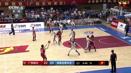 [CBA]辽宁男篮宣布梅奥为球队第三外援