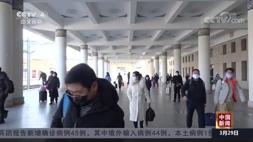 [中国新闻]复工复产拉动各地铁路客流稳步回升
