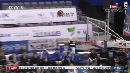 [篮球]全球多项篮球赛事提前结束赛季