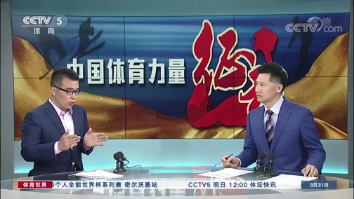 [羽毛球]奥运会推迟对中国队总体相对利好