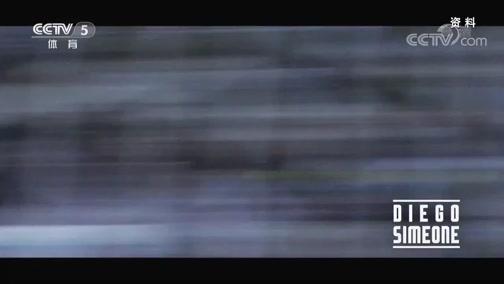 """[欧冠开场哨]""""外星人""""罗纳尔多的欧冠之旅"""