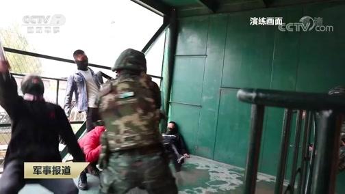 [军事报道]武警聊城支队:正规化建设推动战斗力提升