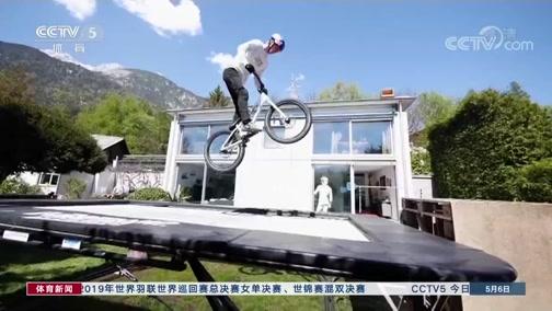 [自行车]法比奥:山地车骑手的家中训练