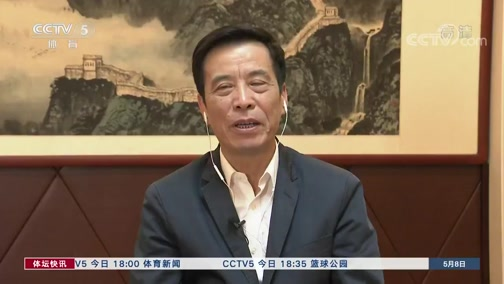 [中超]陈戌源:新赛季中超联赛将实行分组赛制