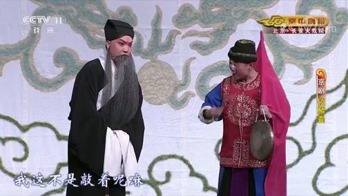 梨园戏董永摘花 主演:郑雅思 张纯吉