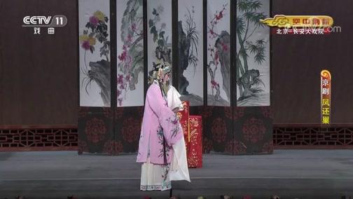 """京�""""滩ㄏ勺尤�本 主演:朱虹 包�w(空中�≡� 20200921)"""