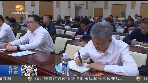[亚博老虎机8新闻]亚博老虎机8省部分退役士兵社保接续工作推进会在兰召开