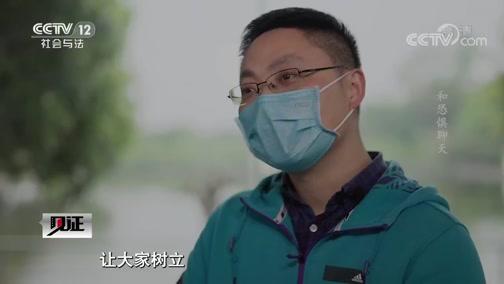"""《见证》 20200522 宜昌战""""疫""""(二)和恐惧聊天"""