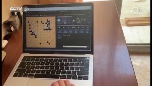 [棋牌]中国新加坡网络围棋团体赛正式落幕