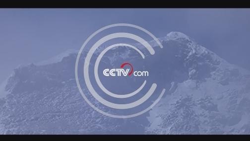 Chinese measurement team reaches Mt. Qomolangma summit