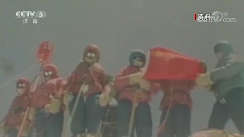 [综合]再次测量珠峰高度 中国人再创新纪录