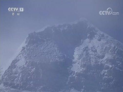 [面对面]李国鹏:珠峰的高度