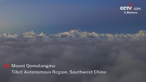 Chinese expedition scales world's highest peak