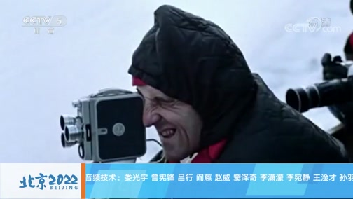 [北京2022]20200615 肖恩-怀特的冬奥故事