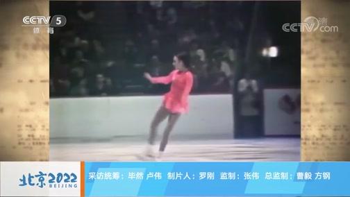 [北京2022]20200622 冬奥社区第一家