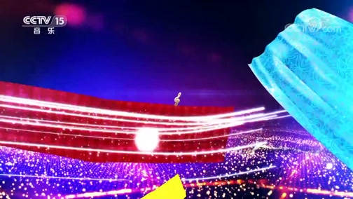 《中国音乐电视》 20200627