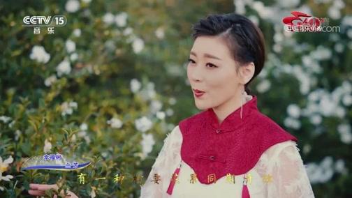 《中国音乐电视》 20200629