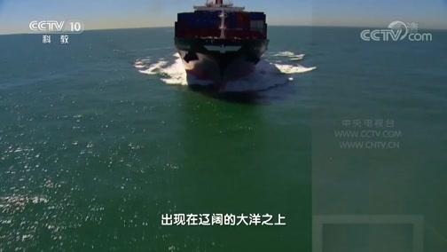 《探索·发现》 20200630 新安沉船(下)