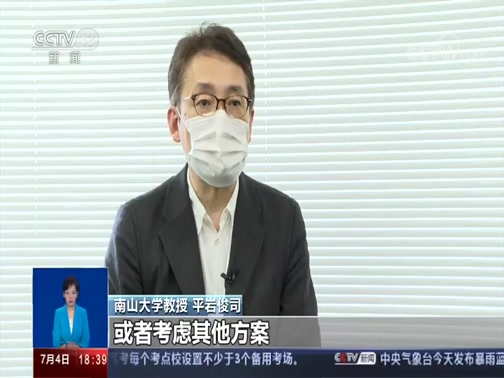 """[共同关注]日本叫停陆基""""宙斯盾""""部署方案 日本专家:价格和安全理由或只是借口"""