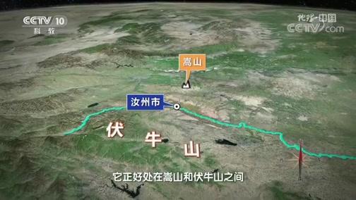 [地理·中国]汝州多风的气候特征