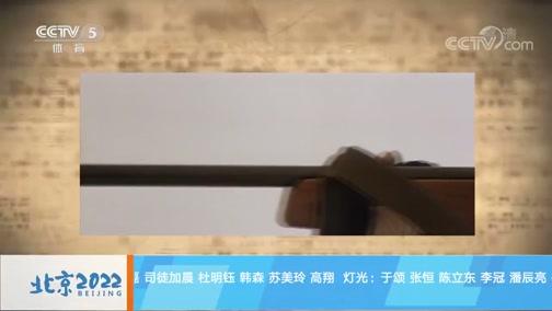 [北京2022]20200706 低碳冬奥