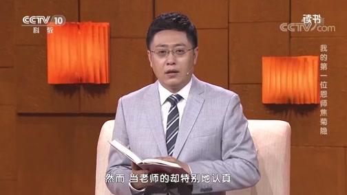 [读书]方子春/宋苗:《一棵菜 我眼中的北京人艺》