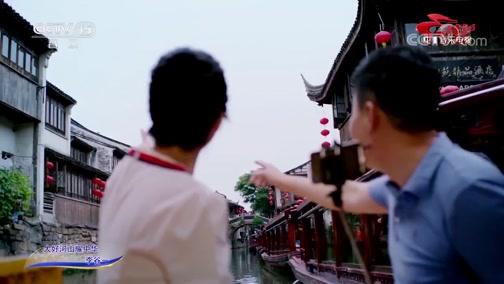 [中国音乐电视]歌曲《大好河山耀中华》 演唱:李谷一