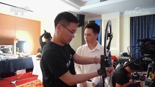 [文化十分]话剧《邯郸,又一记》:创新话剧观演新模式
