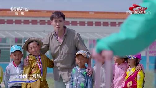 [中国音乐电视]歌曲《山高水长》 演唱:陈思