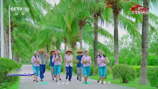 [中国音乐电视]歌曲《春雨》 演唱:王喆