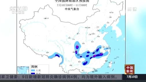 [中国新闻]中央气象台今晨继续发布暴雨黄色预警