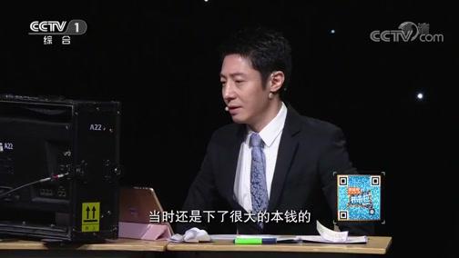 [开讲啦]中国植物工厂的起步之初遇到怎样的困难?