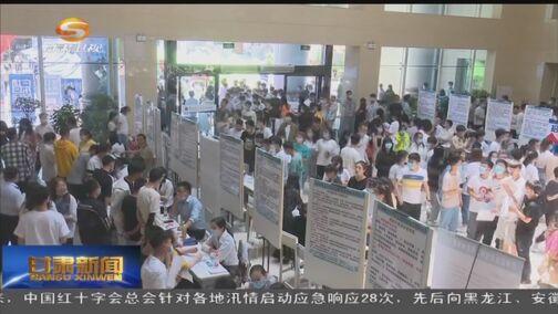 [甘肃新闻]我省出台措施稳住高校毕业生就业创业