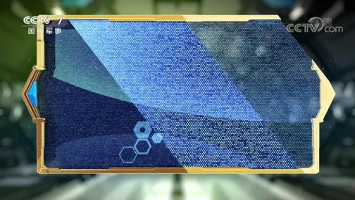 """《防务新观察》 20200716 海外硬撑 后院着火 美军""""屋漏偏逢连夜雨"""""""