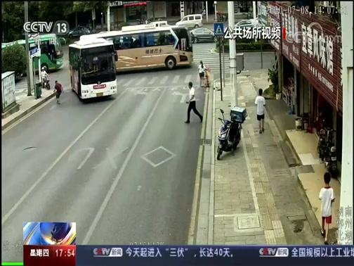 [新闻直播间]湖南郴州 学生飞奔过马路被卷车底 市民抬车救人