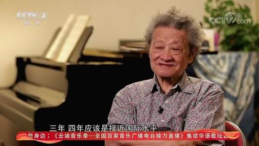 [文化十分]缅怀音乐指挥大师杨鸿年:唱出心底的爱与奉献