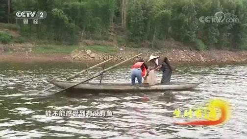 [生财有道]记者体验当地的捕鱼生活