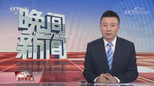 [视频]8月5日新增新冠肺炎确诊病例37例