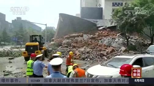 [中国新闻]陕西西安:明秦王府城墙遗址修复保护砌体坍塌