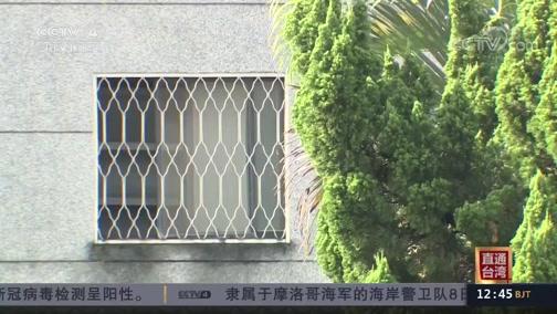 [中国新闻]台湾民代集体受贿案