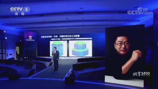 [北京2022]北京冬奥会与奇安信联合标识揭牌