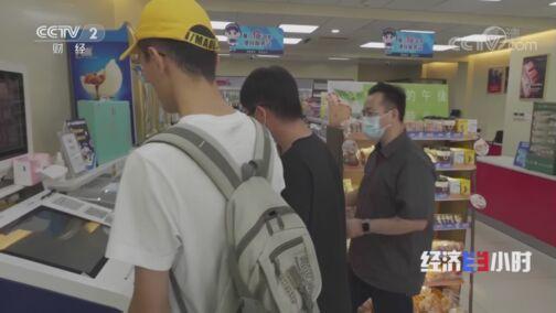 [经济半小时]便利店里的便利政务:E政务帮助游客自助办理临时身份证