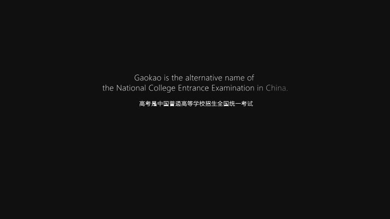 Gaokao 2020