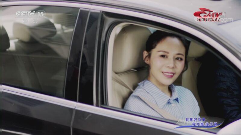 《中国音乐电视》 20200910