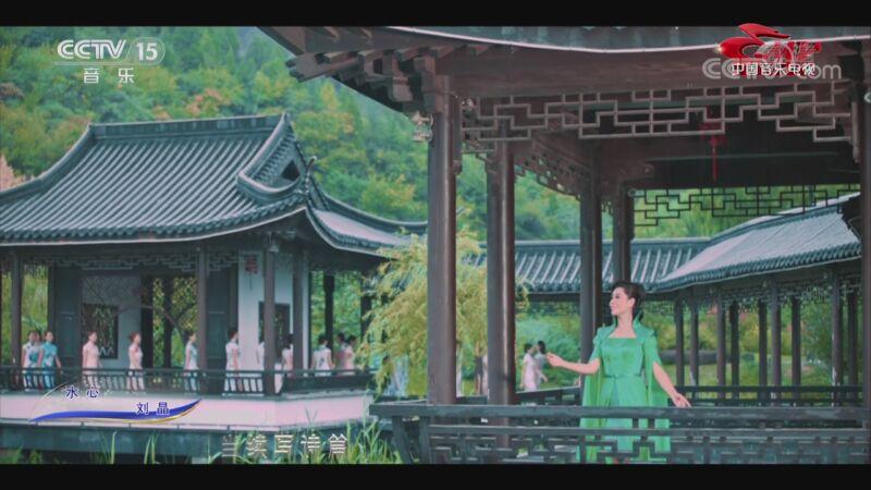 [中国音乐电视]歌曲《水心》 演唱:刘晶
