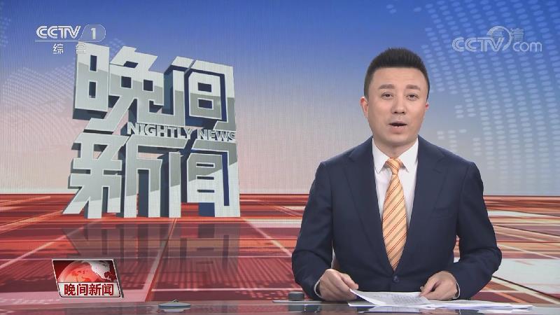 [视频]第十一届中国国际医药博览会今天开幕
