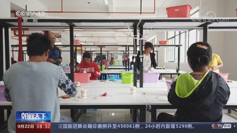 [朝闻天下]云南福贡 加强后续帮扶 让搬迁群众稳得住能致富央视网2020年09月22日08:45